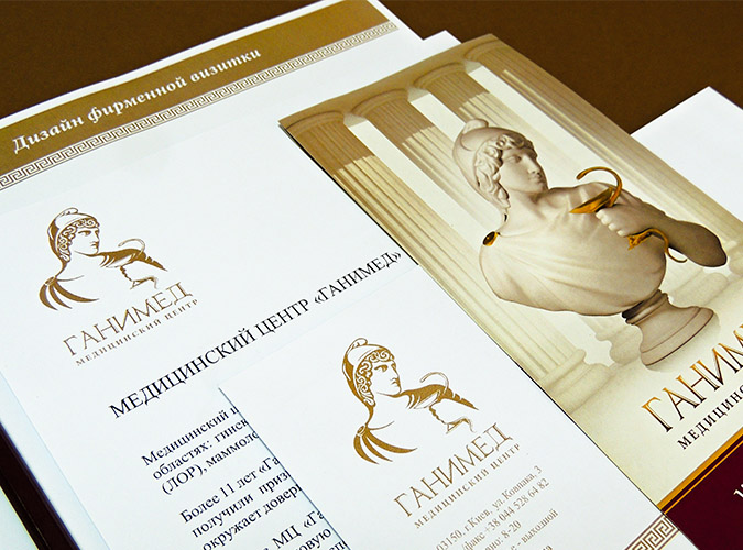 Разработка логотипа, дизайн фирменного стиля, создание логотипа
