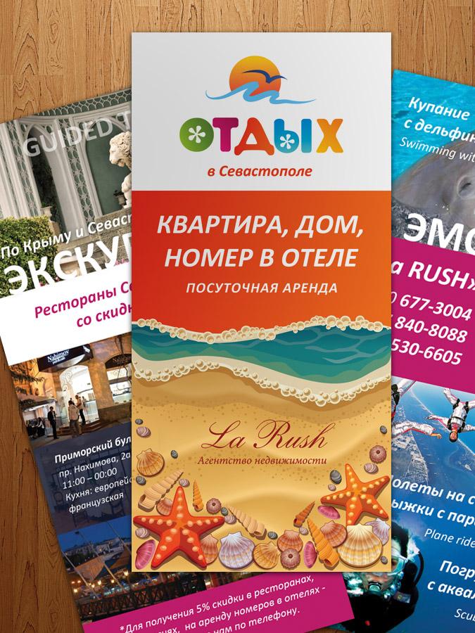 Дизайн листовки для агентства недвижимости. Крым