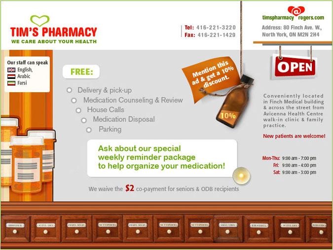Дизайн сайта визитки для аптеки
