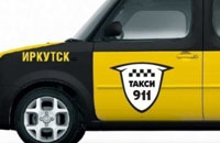 Логотип службы такси
