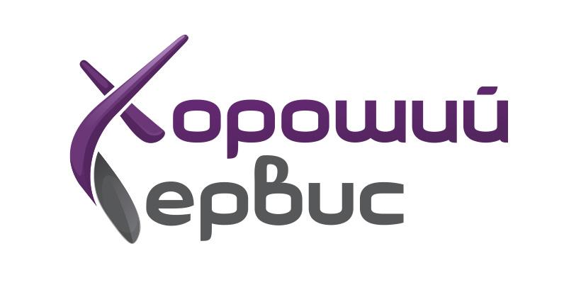 Компьютерный логотип