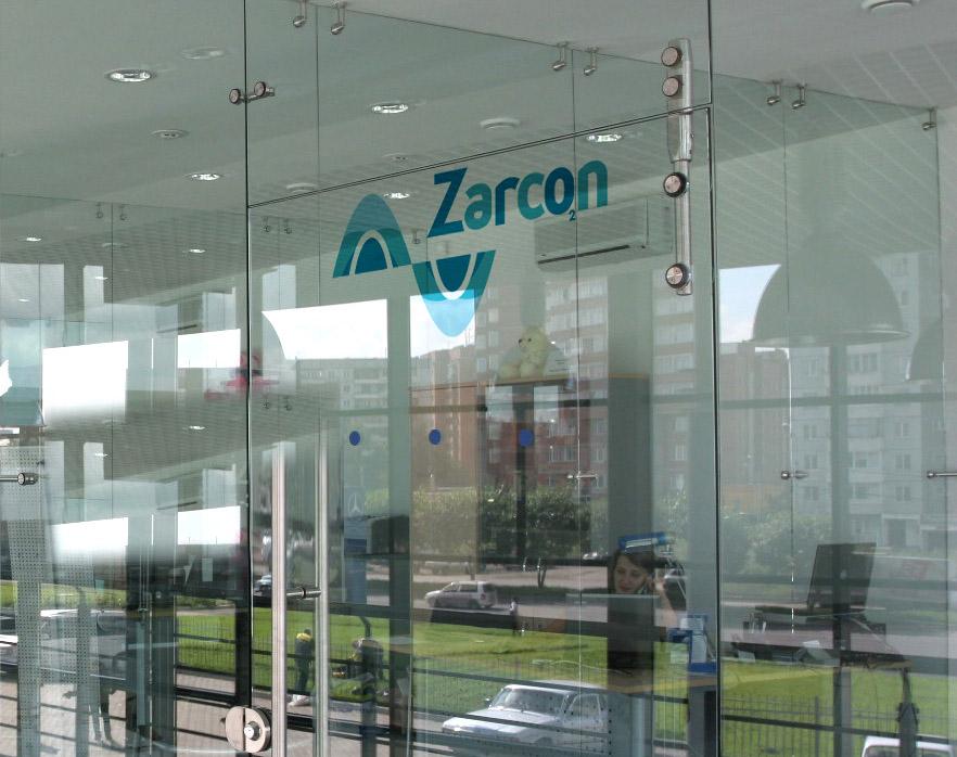 dental logo design Логотип центра инновационной стоматологии Zarcon