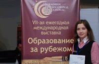 Разработка логотипа организации UIEF