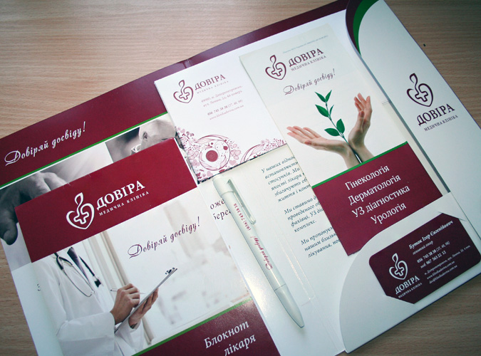 "Разработка брендбука медицинской клиники ""Довiра"""