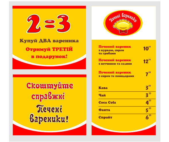 создание вывески для сети фаст фуд, fast food design logo