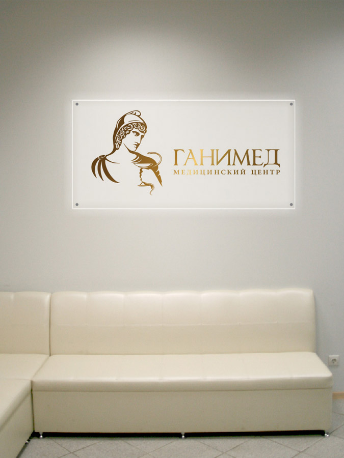 логотип в интерьере компании