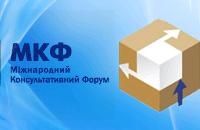 Разработка брендбука для Международного консультативного форума