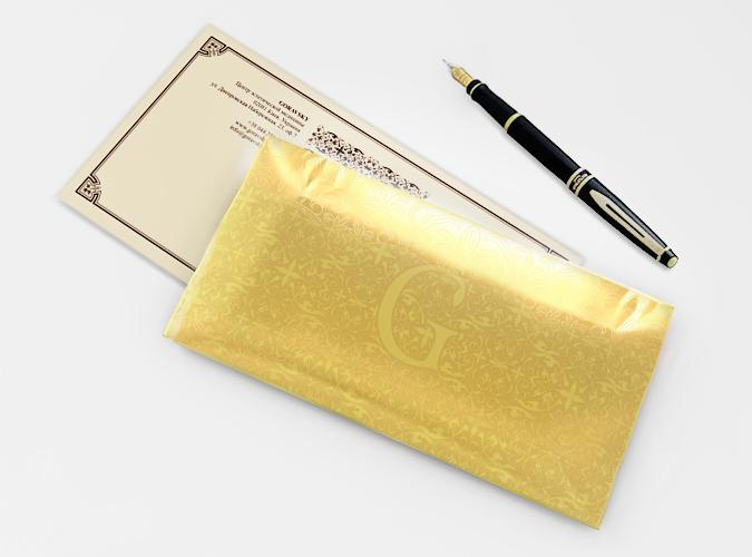 фирменный конверт, дизайн, фирменный бланк, фирменная визитка