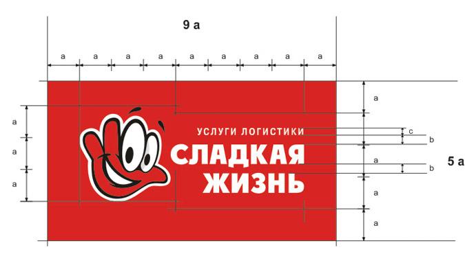 Создание логотипа для компании по услугам логистики