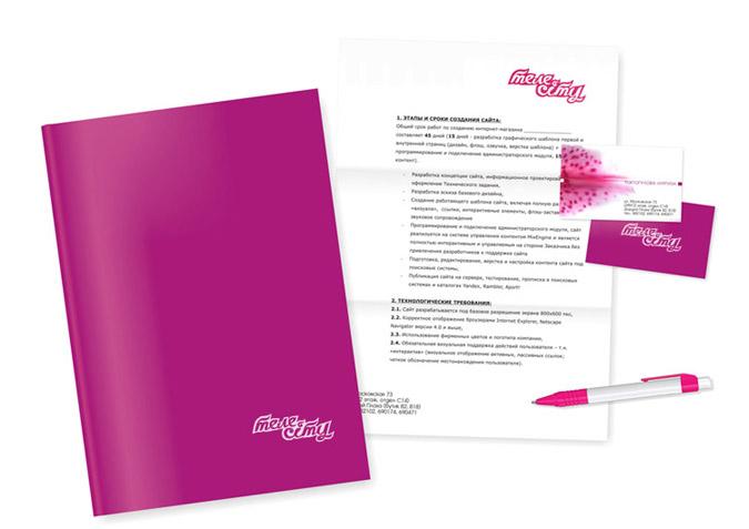 Дизайн ручки, визитки для журнала