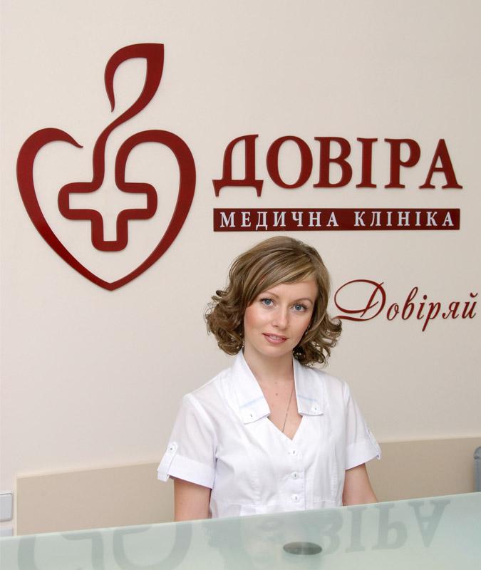 создание логотипа для медицинского центра