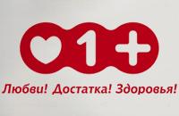 Создание логотипа для частного врача-терапевта