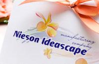 Логотип компании цветочной упаковки