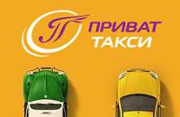 """Редизайн логотипа такси """"Приват-такси"""""""