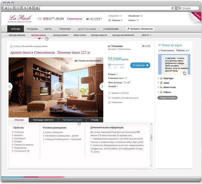 Дизайн сайта для агентства недвижимости, Да-Винчи