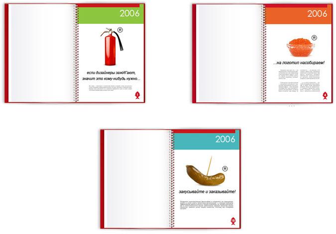 Разработка слоганов, буклетов для студии дизайна
