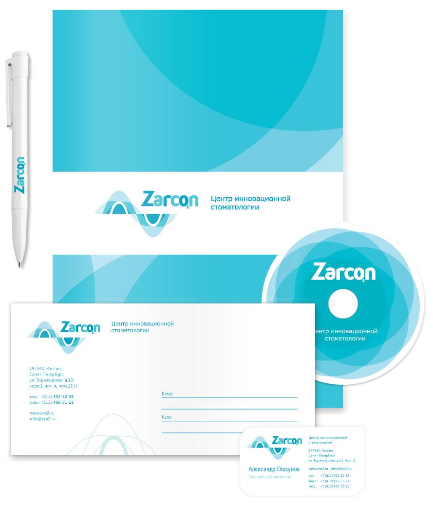 Фирменный стиль стоматологического центра Zarcon