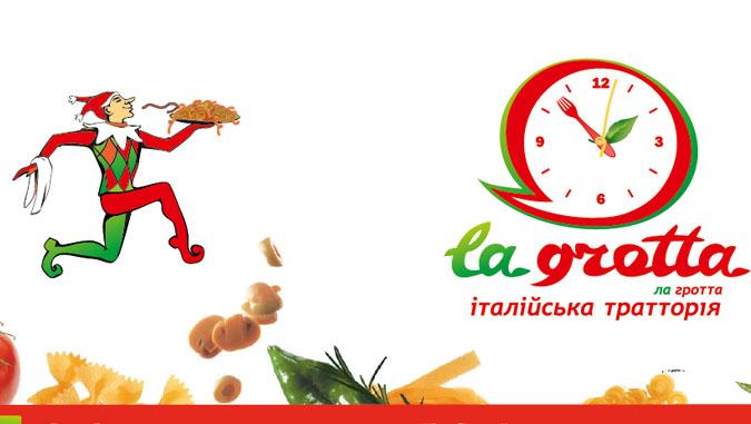 Создание названия для итальянского ресторана