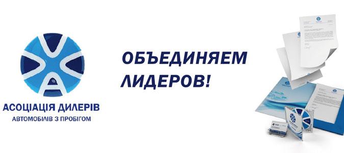 Разработка слогана для автомобильной компании
