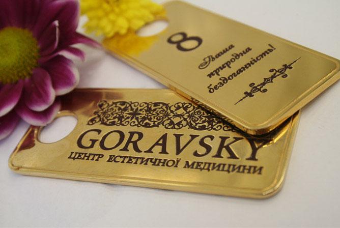Разработка слогана для медицинского центра GORAVSKY