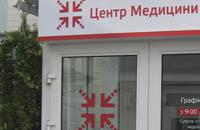 Центр Медицины Боли