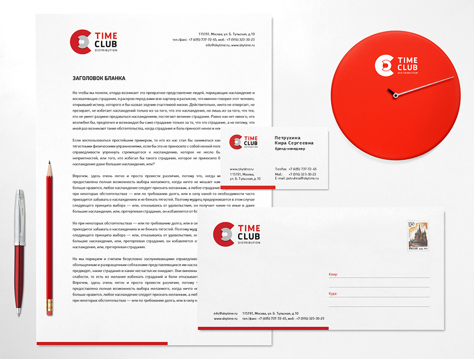 Разработка логотипа и создание фирменного стиля для Time Club