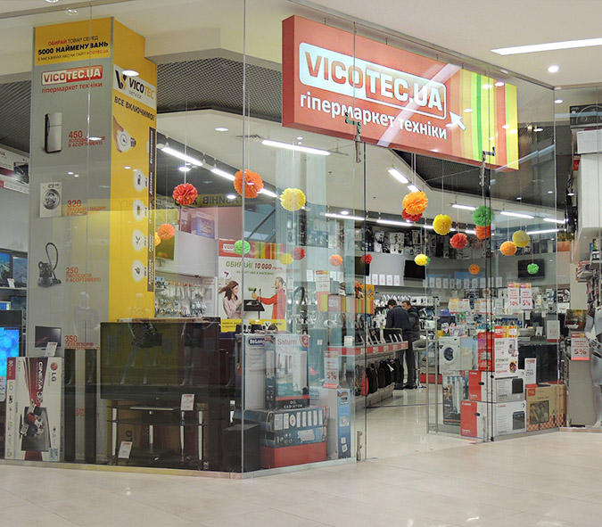 Разработка фирменного стиля супермаркета, создание фирменного стиля супермаркета бытовой техники