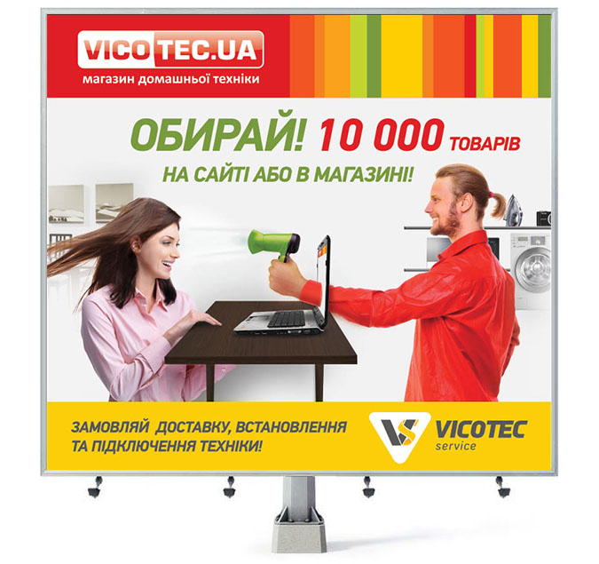 дизайн логотипа супермаркет электроники