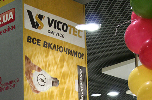 Создание логотипа для компании Vicotec Service