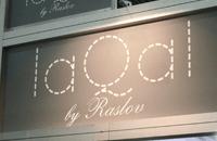 """Дизайн логотипа для коллекции одежды """"LaQal"""""""