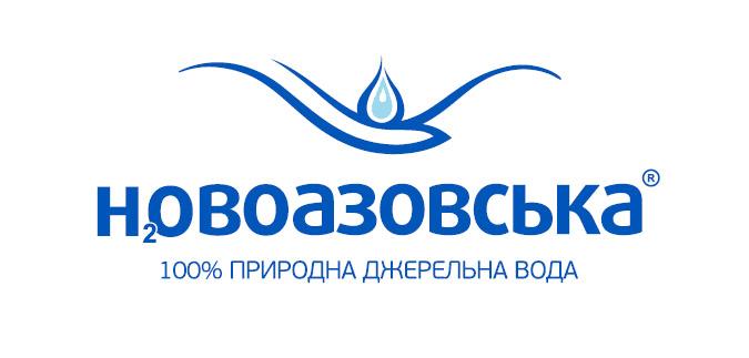 логотип для минеральной воды