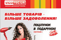 логотип супермаркет электроники