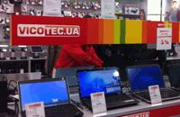 "Разработка фирменного стиля для супермаркета электроники ""Vicotec"""