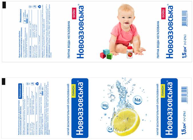 Вода, логотип, дизайн логотипа для воды