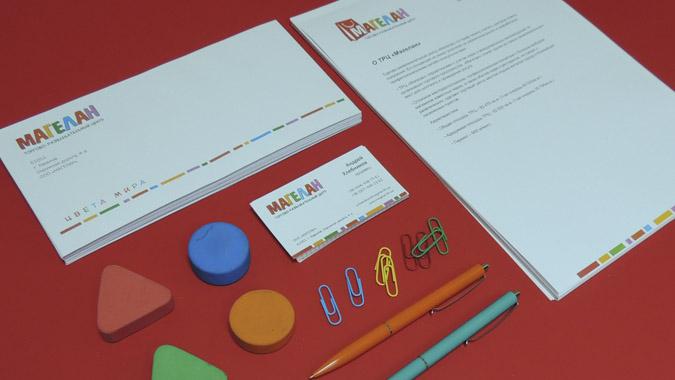 Дизайн логотипа, разработка логотипа, создание логотипа торгового центра