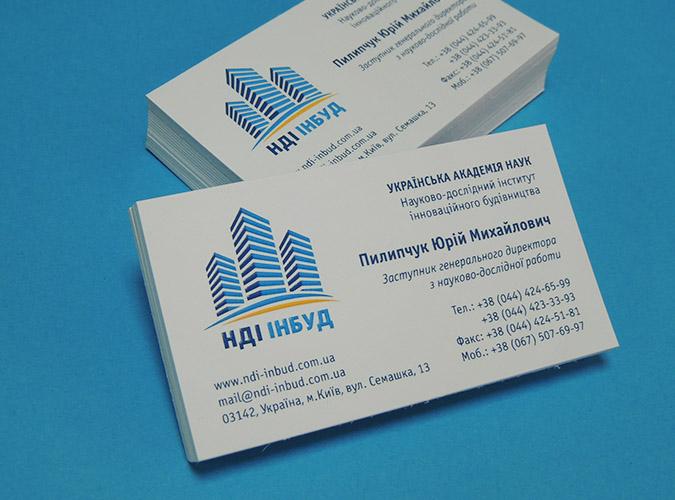 Дизайн фирменного стиля строительной компании