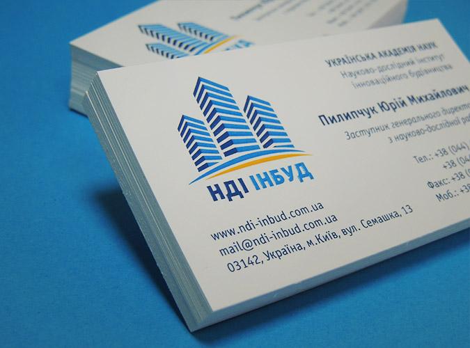 Строительный логотип, логотипы строительных компаний, логотипы дизайн