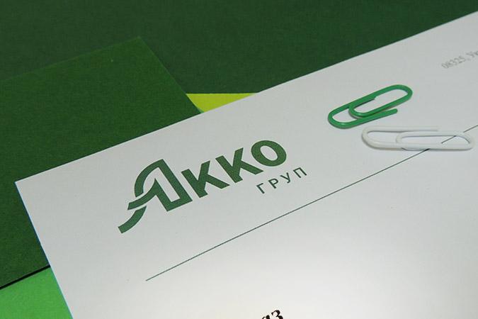 Разработка фирменного стиля управляющей компании, дизайн студия Киев