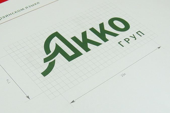 Логотип для управляющей компании
