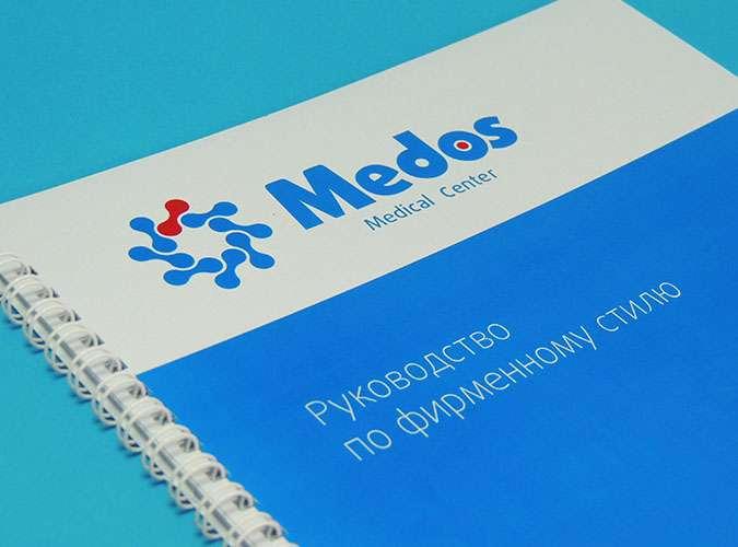 Разработка медицинских логотипов, дизайн медицинского логотипа, медицинский логотип