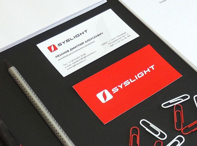 Разработка логотипа инжиниринговой компании, создание инжиниринговой компании