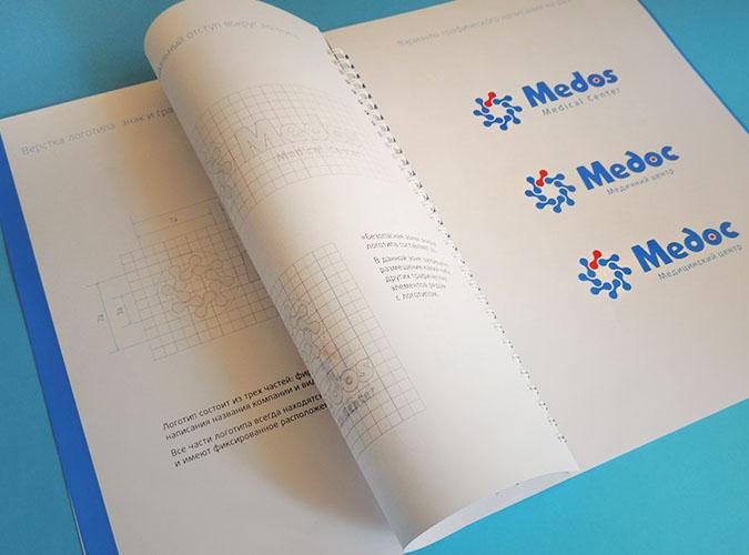 Разработка брендбука медицинского центра, фирменный стиль брендбук, дизайн студия Киев