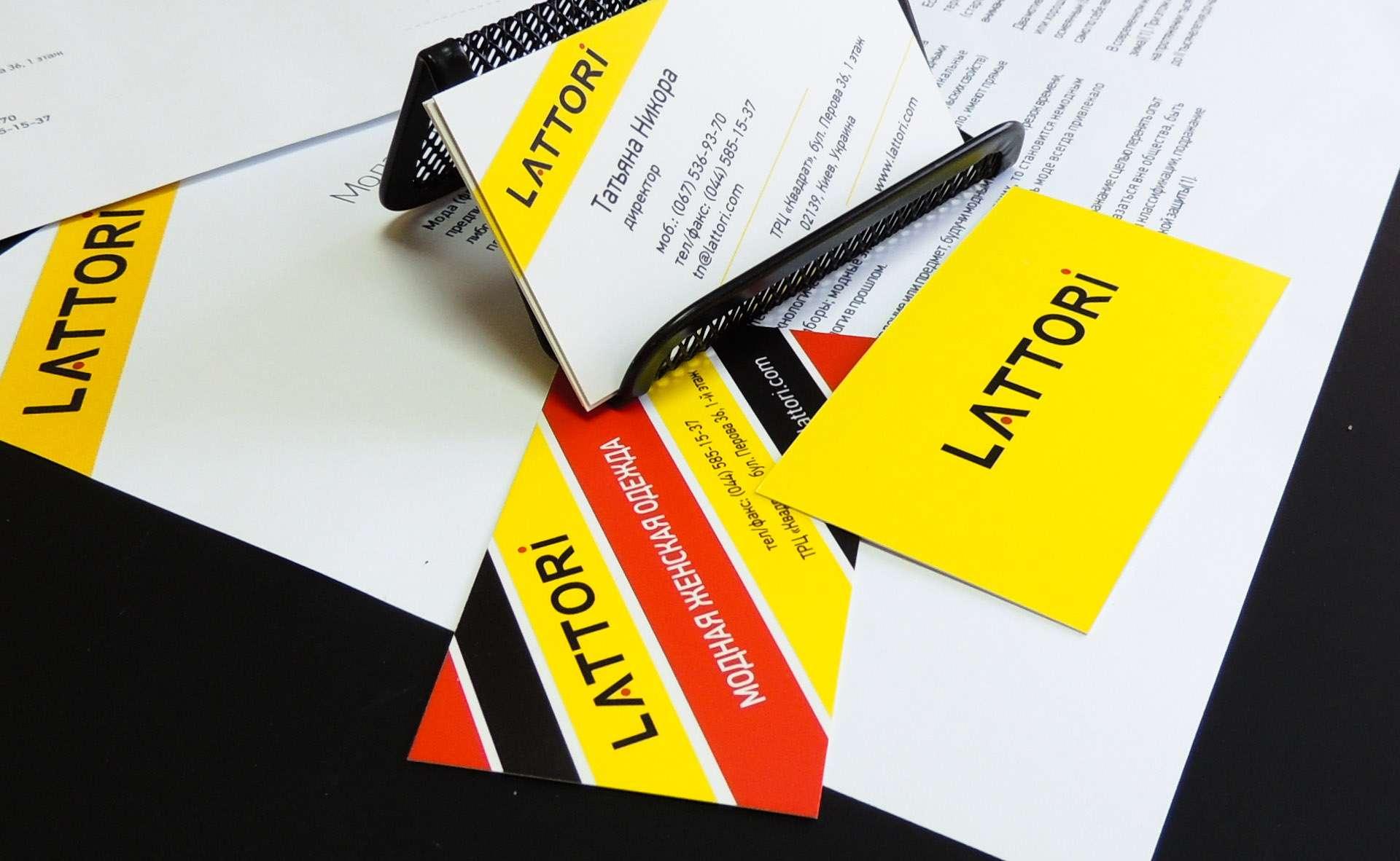 Изготовление логотипа, логотип fashion, логотип мода, создание логотипа компании