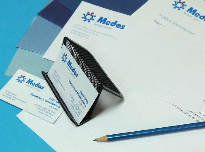 Разработка логотипов, дизайн логотипов, медицинский логотип, заказать логотип