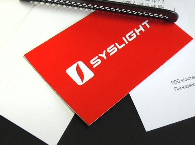 Создание логотипа инжиниринговой компании, технический логотип, разработка логотипов