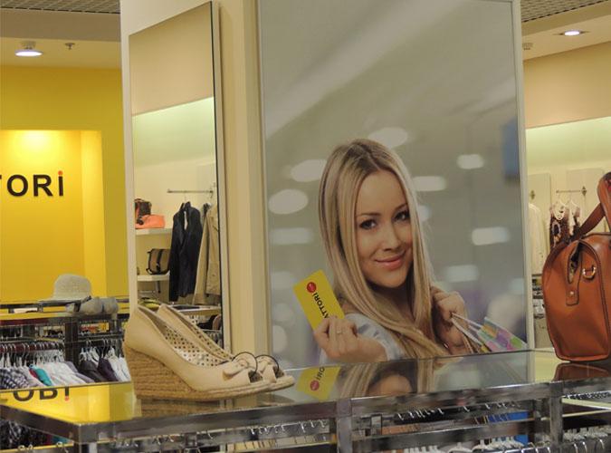Разработка фирменного стиля магазина женской одежды «Lattori»
