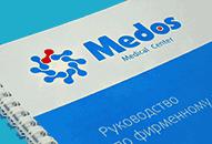 Разработка логотипа медицинской клиники, логотип фирменный стиль