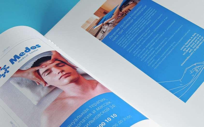 дизайн листовки медицинская компания Медос