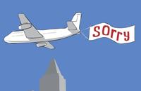 sorry_logo