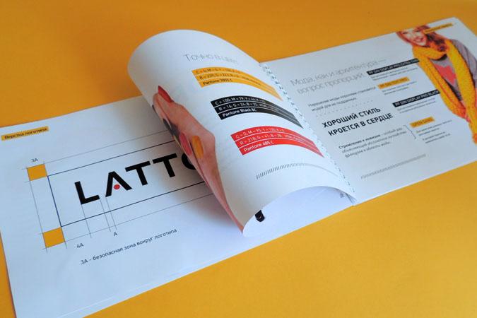 Создание брендбука, фирменный стиль брендбук, логотип магазина